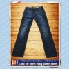 new style skinny jeans for men