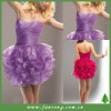 2013 stylish strapless with ruffles cocktail dress