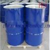 In stock concrete water repellent # sodium silicate liquid /water repellent HS-003