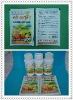 boron fertilizer for all plants