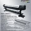 Konica 8320-A/B printer-Himage