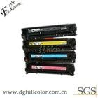 Universal color toner cartridge ( 6470,6471,6472,6473) for HP printer