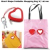 Foldable bag with mirror,Folding shopping bag,Foldable bag