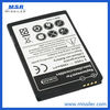 cell phone battery for desire z desire s incredible s G11