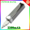 New arrival!!! Portable manual mobile charger 2200mah