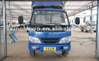 FOTON 5TON LIGHT CARGO TRUCK