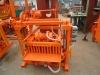 QMJ4-45 automatic concrete block making machine
