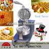 waffle baking machine for sale