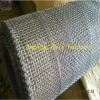 Electro Galvanized Iron Square Wire Mesh (manufacturer)