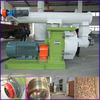 2t/h Capacity CE approved hot sell pellet machines for sale