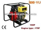 CE 178F 15HP Diesel water pump