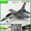 2.4G 4 channel EPO Foam RC jet Glider Airplane,rc fighter(K828)