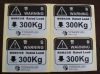 Silver Electronic Tags_Electronic_Labels