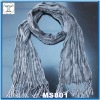 2012 new style men's fashion scarves