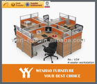 V3# 4-person office partition workstation-2
