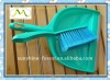 plastic mini dustpan with brush set for table or floor MTD9103