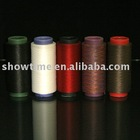 Covered Yarn/Polyester, Nylon Yarn