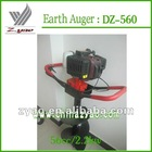 hand auger drill DZ560