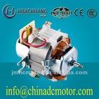 400w Mixer grinder motor 7030