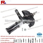 shock absorber china auto and truck adjustable shock absorber for PONTIAC rear shock absorbers