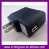 CE UL phone USB charger