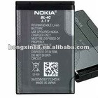 Rechargeable BL-4S mobile battery for Nokia 1006/2680s/3600s/3602S/6202c/7020/7100s/7610c/7610s