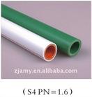 hot sale ppr pipe,FP-PPR glass fiber pipe