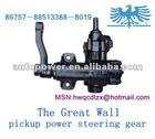 the Great Wall Pickup series power steering gear RHD
