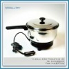 Portable Frying Pan LT941
