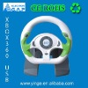 dual format10 inches video game steering wheel for XBOX360