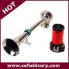 450mm Air Horn for Automobile