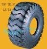 heavy dump truck tyres