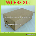 Eco-friendly craft paper no printing box for shoes WT-PBX-215