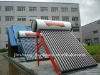 high quality and reasonable price best-selling pressurized solar water heaters