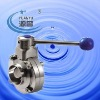 Sanitary welded butterfly valve