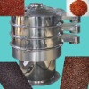 pharmaceutical powder vibrating sieve machine
