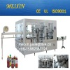 HOT SALE fruit juice manufacturing equipment/machine