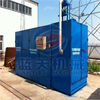 Factory outlet tray dryer machine with CE and ISO certification