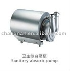 Stainless steel sanitary vacuum water pump