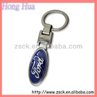 Ford keychain (HH-334)