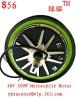 Motorcycle Motor 500W