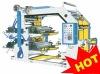 Four Colour flexographic printing machine YT-4600