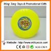 13cm plastic mini frisbee