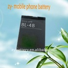 lithium rechargeable battery for phone