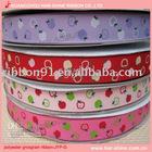woven gift ribbon