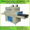 TL600 UV Curing Machine