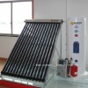 split pressurized solar thermal geyser