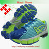 2013 all size green fashion basketball shoes