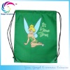 Eco-friendly Polyester Promotional Drawstring Bags