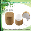 50ml skin care cream jar with bamboo outer look